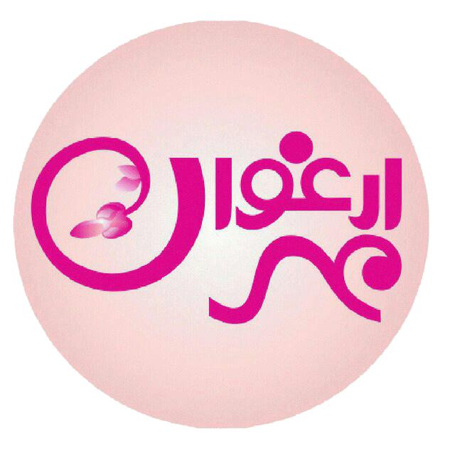 انتشارات ارغوان مهر